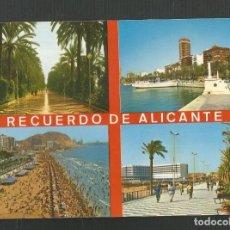 Postales: POSTAL CIRCULADA - ALICANTE 243 - EDITA ARRIBAS. Lote 162337258
