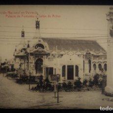 Postales: EXPOSICIÓN NACIONAL DE VALENCIA, PALACIO DE FOMENTO, POSTAL SIN CIRCULAR DEL AÑO 1910. Lote 162458554