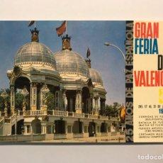 Cartoline: GRAN FERIA DE VALENCIA. 25 AÑOS DE PAZ ESPAÑOLA POSTAL (A.1964). Lote 162922184