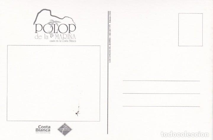 Postales: POSTAL POLOP DE LA MARINA. COSTA BLANCA. ALICANTE - Foto 2 - 180264110