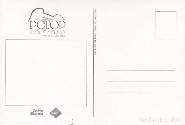 Postales: POSTAL POLOP DE LA MARINA. COSTA BLANCA. ALICANTE - Foto 2 - 180264008