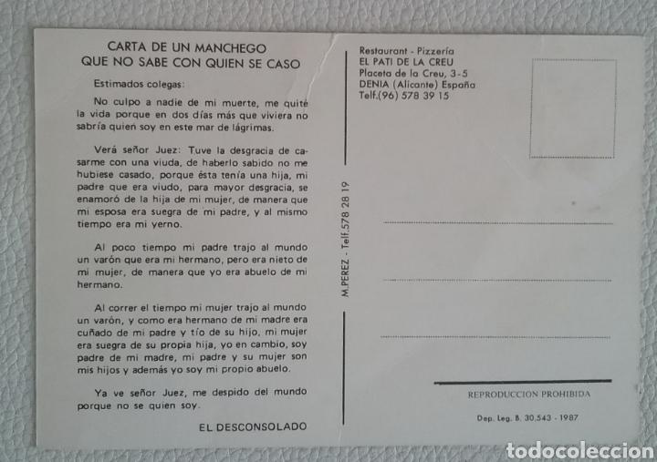 Postales: POSTAL de El Pati de la Creu, Rte. Pizzería DENIA, 1987. - Foto 2 - 165402376