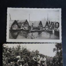 Postales: LOTE DE 2 POSTALES DE VALENCIA, VER FOTOS. Lote 165434470
