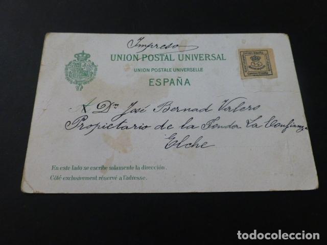 Postales: VALENCIA RECUERDO DE VALENCIA POSTAL TIPO GRUSS CROMOLITOGRAFICA JOSEPH CAZALBOU - Foto 2 - 165475778