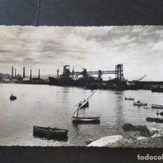 Postales: PUERTO DE SAGUNTO VALENCIA MUELLE ALTOS HORNOS. Lote 165661838