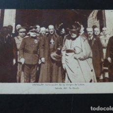 Postales: CASTELLON CORONACION DE LA VIRGEN DE LIDON SALIDA DEL TE DEUM. Lote 165759606