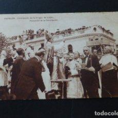 Postales: CASTELLON CORONACION DE LA VIRGEN DE LIDON MOMENTO DE LA CORONACION. Lote 165760434