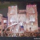Postales: VALENCIA-V47-NO ESCRITA-TORRES DE SERRANOS.NOCTURNO. Lote 165799122