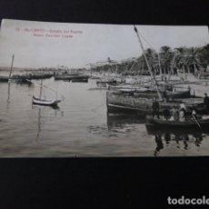Postales: ALICANTE DETALLE DEL PUERTO. Lote 165988498