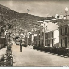 Postales: CULLERA - PASEO DEL DOCTOR ALEMANY - Nº 5 . Lote 166167782