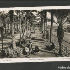 Postales: ALICANTE-PASEO DE LOS MARTIRES-25-FOTOGRAFICA ROISIN-POSTAL ANTIGUA-(59.729). Lote 166450646