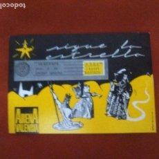 Postcards - POSTAL DISCOTECA ARENA VALENCIA Años 80 Area import Records Sigue la Estrella - 167551204