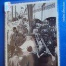 Postales: (PS-60670)GRAO-VELERO FARO DE SALOU.SANTISIMO CRISTO DEL GRAO. Lote 168280820