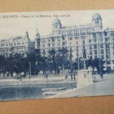 Postales: ANTIGUA POSTAL DE ALICANTE. PASEO DE LOS MÁRTIRES. VISTA PARCIAL.. Lote 169174660