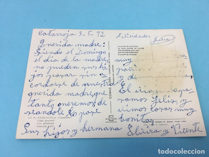 Postales: POSTAL DE PENISCOLA, VISTA GENERAL (CASTELLON - CURSADA 1972 - TIENE UNA MANCHA - Foto 2 - 170421900