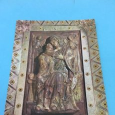 Postales: POSTAL DE REAL MONASTERIO DE SANTA MARIA DEL PUIG (VALENCIA)- SIN CURSAR. Lote 170422136