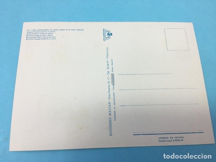 Postales: POSTAL DE REAL MONASTERIO DE SANTA MARIA DEL PUIG (VALENCIA)- SIN CURSAR - Foto 2 - 170422136