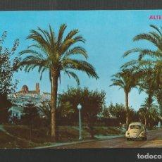 Postales: POSTAL CIRCULADA - ALTEA 3 - ALICANTE - VISTA PARCIAL - EDITA HERMANOS GALIANA. Lote 170633920
