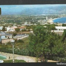 Postales: POSTAL CIRCULADA - ALTEA 23 - ALICANTE - VISTA PARCIAL - EDITA ESCUDO DE ORO. Lote 170635140