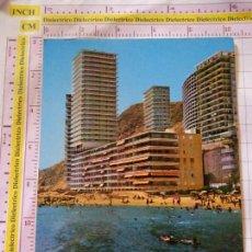 Postales: POSTAL DE ALICANTE. AÑO 1967. FINCA ADOC TORRE VISTAMAR ALBUFERETA. 2580. Lote 170835590