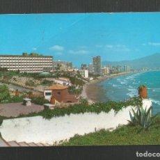 Postales: POSTAL CIRCULADA - ALICANTE 275 - EDITA ARRIBAS. Lote 171124732