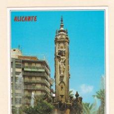 Postais: POSTAL PLAZA DE LOS LUCEROS. ALICANTE. Lote 171612515