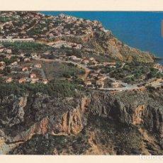 Postais: POSTAL CABO DE LA NAO. JAVEA. ALICANTE (1977). Lote 172231512
