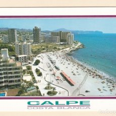 Postais: POSTAL CALPE. COSTA BLANCA. ALICANTE (1997). Lote 172249849