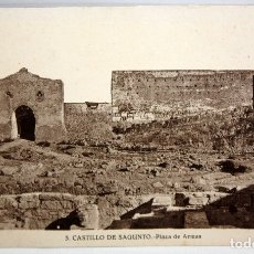 Postales: FOTO POSTAL DEL CASTILLO DE SAGUNTO (VALENCIA).PLAZA DE ARMAS. FOT. ROISIN. SIN CIRCULAR. Lote 172455013
