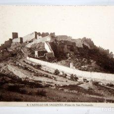 Postales: FOTO POSTAL DEL CASTILLO DE SAGUNTO (VALENCIA). PLAZA DE SAN FERNANDO. FOT. ROISIN. SIN CIRCULAR. Lote 172455283
