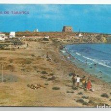 Postales: POSTAL DE LA ISLA DE TABARCA (ALICANTE)PLAYA Nº 239 DE EDICIONES ARRIBAS AÑOS 70-SIN CIRCULAR. Lote 172786465