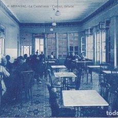 Postales: BENASAL (CASTELLON) - LA CASTELLANA - CASINO - DETALLE. Lote 172887785