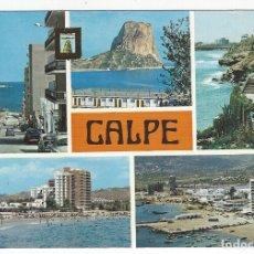 Postales: 53 - CALPE. (ALICANTE). - DIVERSOS ASPECTOS.. Lote 174070532