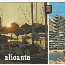 Postales: 227 - ALICANTE.- PUESTA DE SOL. LA ALBUFERETA. VISTA PARCIAL.. Lote 174071505