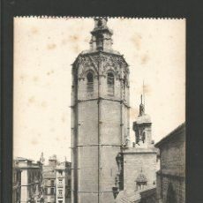 Postales: VALENCIA-TORRE DE LA IGLESIA-THOMAS-VER REVERSO-(61.524). Lote 174181304