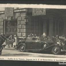 Postales: VALENCIA-DESFILE DE LA VICTORIA-LLEGADA DEL GENERALISIMO-FOT·QUINTANA-VER REVERSO-(61.585). Lote 174261483