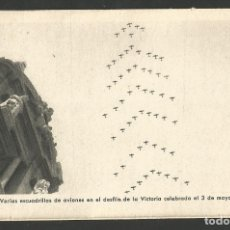 Postales: VALENCIA-DESFILE DE LA VICTORIA-VARIAS ESCUADRILLAS-FOT·QUINTANA-VER REVERSO-(61.587). Lote 174261659