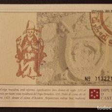 Postales: CTC - ANTIGUA POSTAL ENTRADA CASTELL DE PEÑISCOLA - COSTABA 200 PESETAS - TAMAÑO POSTAL. Lote 175902137