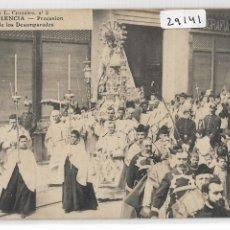 Postales: VALENCIA - PROCESIÓN DE NUESTRA SEÑORA DE LOS DESAMPARADOS - P29141. Lote 176063727