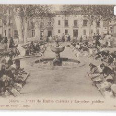 Postales: XÀTIVA / JÁTIVA - LAVADERO PÚBLICO Y PLAZA DE EMILIO CASTELAR - P29143. Lote 176064153