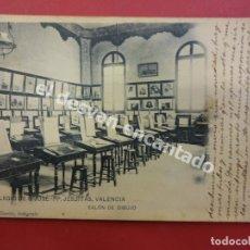 Postales: COLEGIO DE SAN JOSÉ. JESUÍTAS. VALENCIA. SALON DE DIBUJO. Lote 178673778