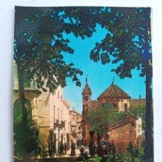 Postales: TARJETA POSTAL Nº 5 LUCENA. CORDOBA. RINCON DE LOS JARDINES DE LA PLAZA DE ESPAÑA - ED. PEREZ AROYO. Lote 178738917