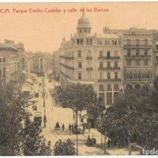 Postales: POSTAL VALENCIA PARQUE EMILIO CASTELAR Y CALLE DE LAS BARCAS . Lote 178950140