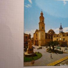 Postales: POSTAL NOVELDA PL.ESPAÑA IGLESIA MONUMENTO --CIRCULADA. Lote 179077668