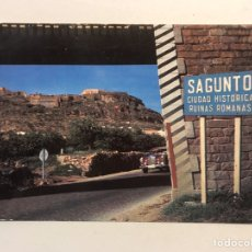 Postales: SAGUNTO (VALENCIA) POSTAL NO.2. MURALLAS ROMANAS. EDITA: ORTIN ROYO (A.1965) SIN CIRCULAR. Lote 179344277
