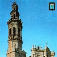 Postales: VALL DE UXÓ - 26 PARROQUIA DE LA ASUNCIÓN. Lote 179385762