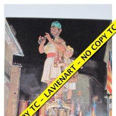 Postales: POSTAL FALLA PLAZA NA JORDANA - JULIAN PUCHE 1975 - LAS TRADICIONES VALENCIANAS. Lote 179556486