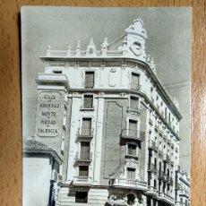 Postales: ALCIRA, VALENCIA. NUEVO EDIFICIO DE LA CAJA DE AHORROS. POSTAL FOTOGRAFICA . Lote 180098350