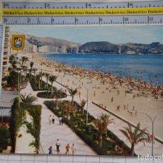 Postales: POSTAL DE VALENCIA. AÑO 1978. CULLERA, PASEO MARÍTIMO. 601. Lote 180140955
