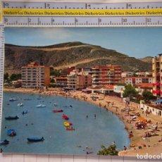 Postales: POSTAL DE VALENCIA. AÑO 1971. CULLERA EL RACO PLAYA, 610. Lote 180141403